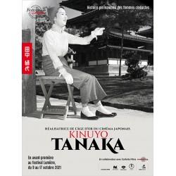Affiche Rétrospective Tanaka